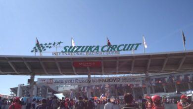 Foto de SÉRIE CIRCUITOS DA F1: Suzuka